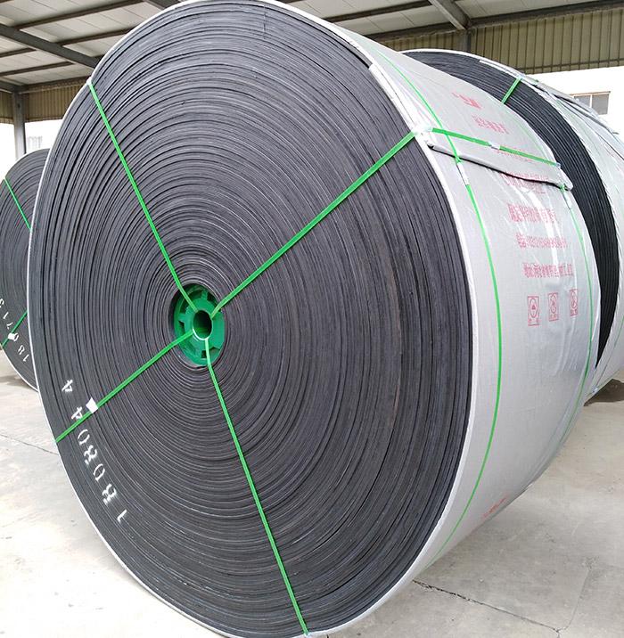 Fire Resistant Steel Cord Belt