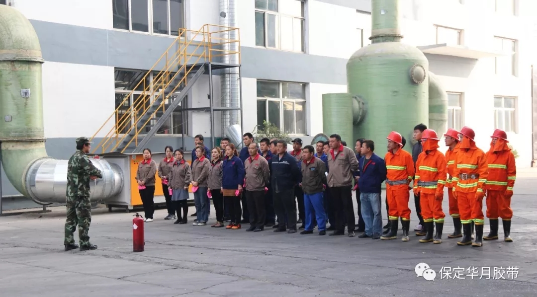 Huayue Held Fire Emergency Drill