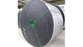 Characteristics of the Steel Cord Conveyor Belt